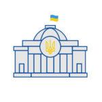 Інститут законодавства Верховної ради України