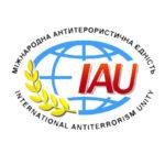 Міжнародна антитерористична єдність