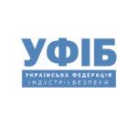 Українська федерація індустрії безпеки