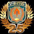 ufpb_25