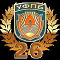 ufpb_26